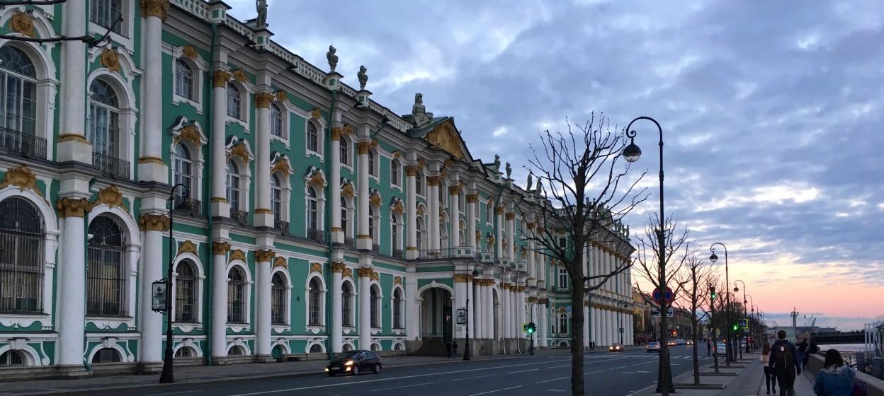 St. Petersburg, Russia street